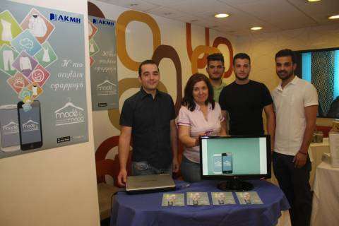 Ραντεβού των απόφοιτων του ΙΕΚ ΑΚΜΗ με την επαγγελματική επιτυχία
