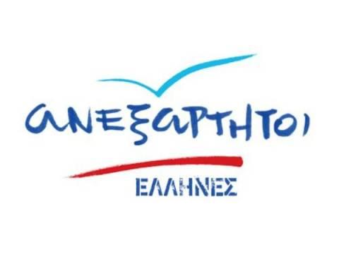 Αποφασίστηκε η νέα οργανωτική δομή των Ανεξάρτητων Ελλήνων