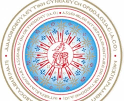 Στην Αθήνα η γιορτή της Διακοινοβουλευτικής Συνέλευσης της Ορθοδοξίας