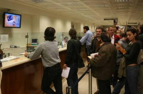 Νομοσχέδιο βάζει... τέλος στο τραπεζικό απόρρητο