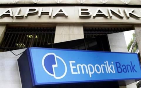 Ολοκληρώθηκε η νομική συγχώνευση της Αlpha Bank με την Εμπορική