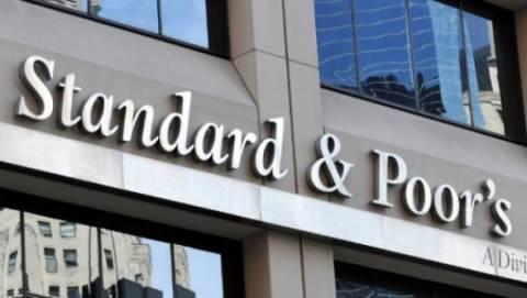 Standard & Poor's: Επιλεκτική χρεοκοπία σε Κύπρο