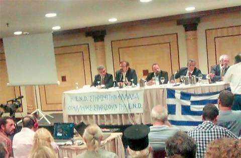 Μονομελές Πλημμελειοδικείο: Αθώοι οι ομογενείς με τα 600 δισ. ευρώ