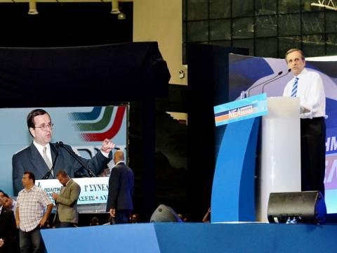 Αντώνης Σαμαράς: Μετά είκοσι έτη!