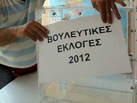 Εκλογοδικείο: Απορρίφθηκαν οι προσφυγές για ακύρωση των εκλογών