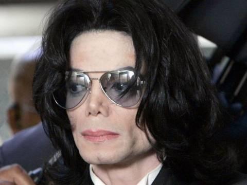 Μάικλ Τζάκσον: Δείτε πως έκλεισε τα στόματα 24 παιδιών