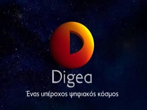 Μοναδικός δωρεάν πάροχος ψηφιακής τηλεόρασης πλέον η Digea