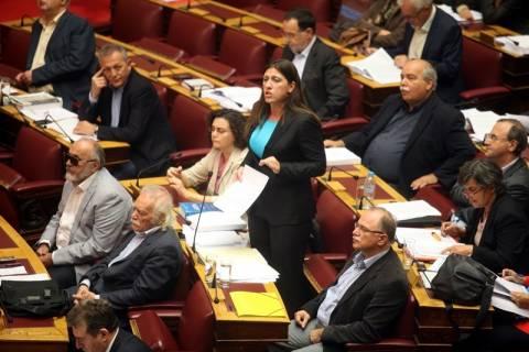 Διάβημα ΣΥΡΙΖΑ για τα θερινά τμήματα της Βουλής