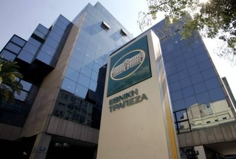 Το ΤΤ θα διεκδικήσει η Εθνική Τράπεζα
