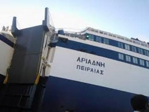 Κανονικά το δρομολόγιο του πλοίου «Αριάδνη» στις 9 το βράδυ