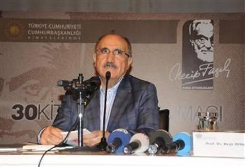 Τουρκία: Το εβραϊκό λόμπι σχεδίασε τις αντικυβερνητικές διαδηλώσεις