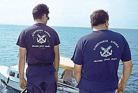 Μακάβριο εύρημα εντοπίστηκε σε παραλία της Ζακύνθου