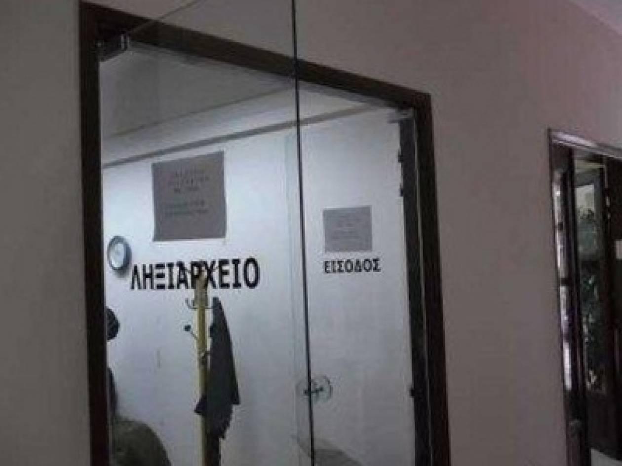Κλειστό το Ληξιαρχείο Πειραιά, λόγω μετακόμισης