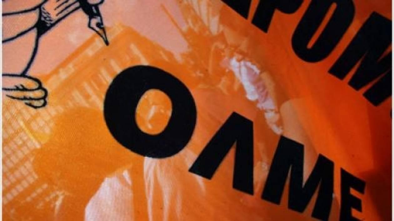 Αποχωρήσεις στο συνέδριο της ΟΛΜΕ-Απεργίες από Σεπτέμβριο