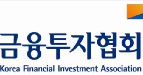 Με πρωτοβουλία του Υπ.Εξ. υποδοχή αποστολής Κορεατών επενδυτών