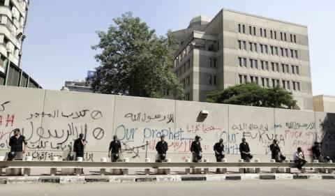 Αίγυπτος: Εκκενώνεται η αμερικάνικη πρεσβεία στο Κάιρο