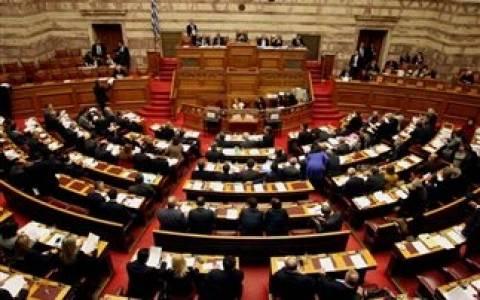 Ανεξάρτητη αρχή θα ελέγχει το πολιτικό χρήμα - Απεμπλοκή της Βουλής
