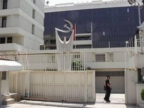 Πόρισμα ΚΚΕ για λίστα: Ποινικές ευθύνες στον Γ. Παπακωνσταντίνου