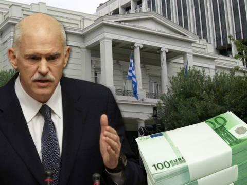 Ο Παπανδρέου ξόδεψε 168 εκατ. ευρώ σε απόρρητα κονδύλια