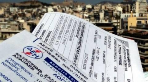 Απαλλαγή των κοινόχρηστων χώρων από χαράτσια προβλέπει η νομοθεσία