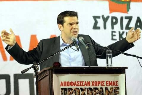 Τσίπρας: Δημοκρατία ή μνημόνια - Αυτό είναι το δίλημμα!