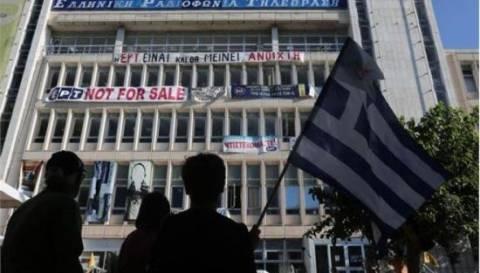 Εργαζόμενοι ΕΡΤ: Κακέκτυπα λύσεων δεν απαντούν στη διεθνή κατακραυγή