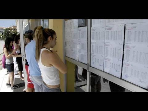 Βάσεις 2013: Πτώση στις περιζήτητες και υψηλόβαθμες σχολές