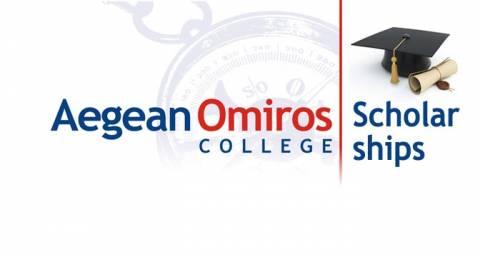 Ανακοίνωση Υποτροφιών του Aegean Omiros College