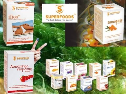 Superfoods: Οι υπερτροφές είναι ελληνικές!