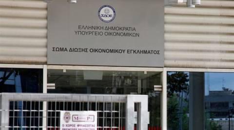 Υπό το φορολογικό απόρρητο η προκαταρκτική εξέταση του ΣΔΟΕ