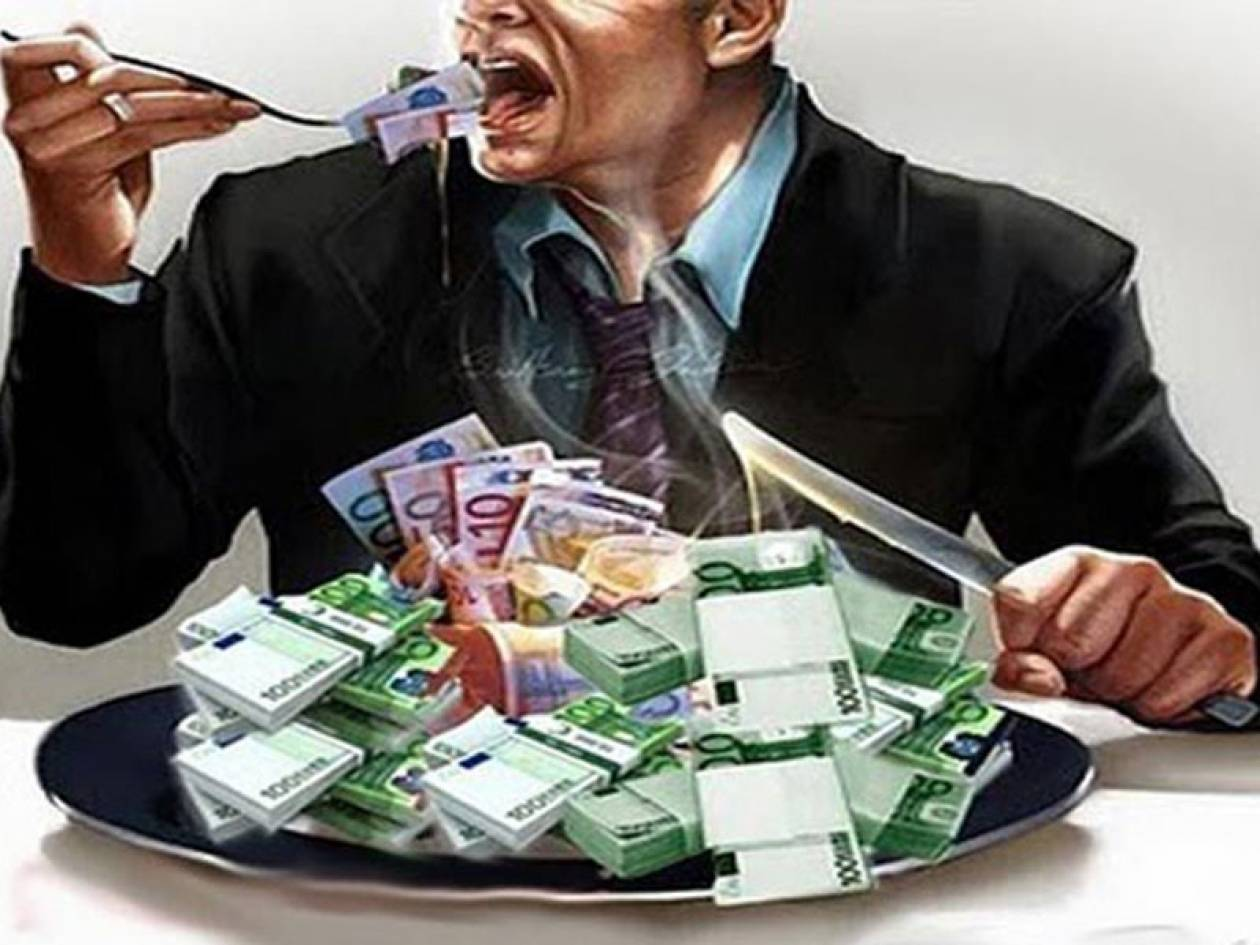 Πολιτικά κόμματα και ΜΜΕ στην Ελλάδα θεωρούνται οι πλέον διεφθαρμένοι