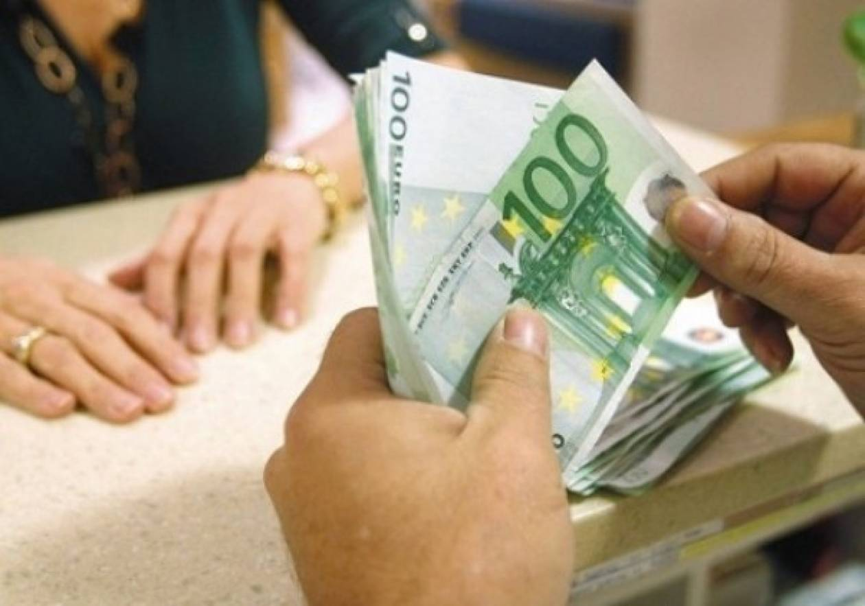 Ενοποίηση διαδικασιών είσπραξης ασφαλιστικών και φορολογικών εισφορών