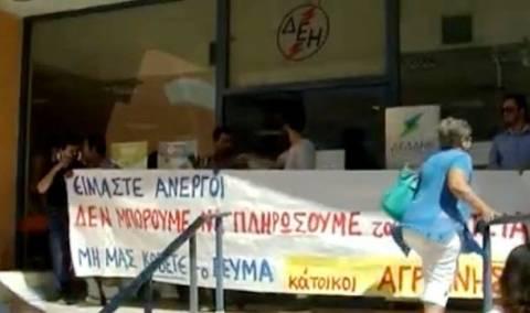 Συγκέντρωση διαμαρτυρίας για τις 28 οικογένειες της Αγριάνης Σουφλίου