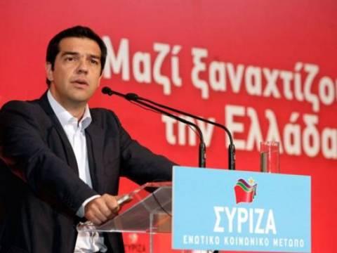 Συνέδριο ΣΥΡΙΖΑ: Ενιαίο κόμμα, με κατάργηση των συνιστωσών
