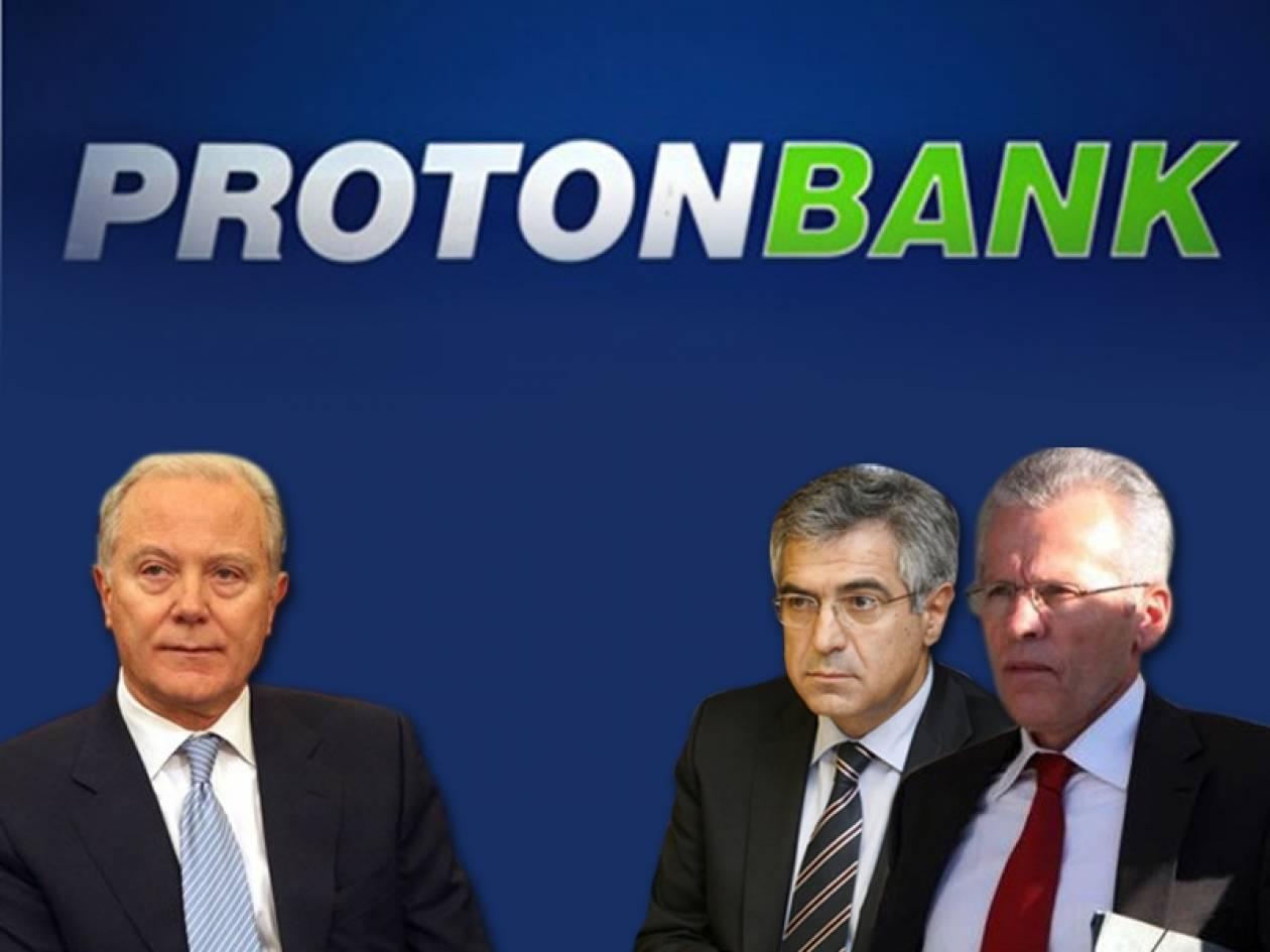 Έρευνα για εμπλοκή Προβόπουλου στο σκάνδαλο Proton