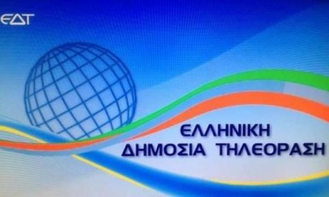 H ΕΔΤ έκλεψε το σήμα της σοβιετικής τηλεόρασης!