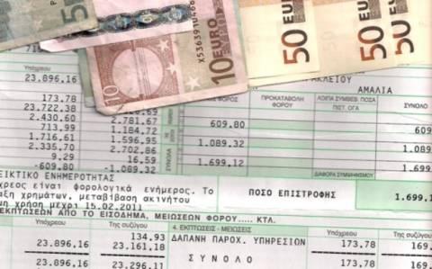 Υπ.Οικονομικών: Διευκρινίσεις για την έκπτωση φόρου μέχρι 2.100 ευρώ