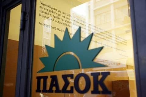 Βελτιώσεις σε διατάξεις του πολυνομοσχεδίου θα επιδιώξει το ΠΑΣΟΚ
