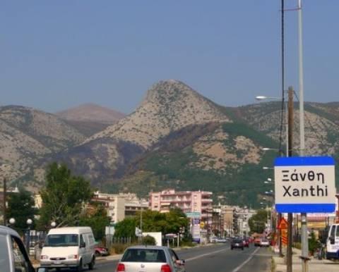 Τράπεζα ζήτησε μείωση του ενοικίου από το δήμο Ξάνθης λόγω... κρίσης!