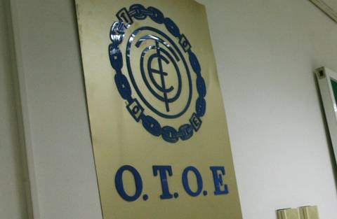 Συμμετοχή της ΟΤΟΕ στη γενική απεργία της ΓΣΕΕ