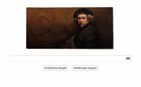 Ρέμπραντ φαν Ράιν: Το σημερινό Doodle αφιερωμένο στα 407α γενέθλιά του