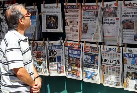 Πολυνομοσχέδιο και διαθεσιμότητα στα πρωτοσέλιδα των εφημερίδων