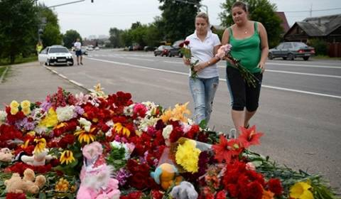 Μόσχα: Σημαίες λόγω πένθους με αφορμή θανατηφόρο τροχαίο