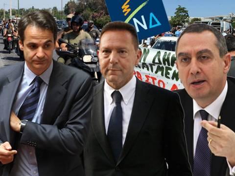 Οργή βουλευτών της ΝΔ εναντίον υπουργών για τις απολύσεις