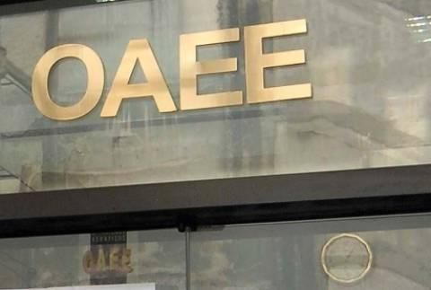 Μείωση 8,5% των εσόδων από εισφορές στον ΟΑΕΕ το πρώτο τετράμηνο 2013