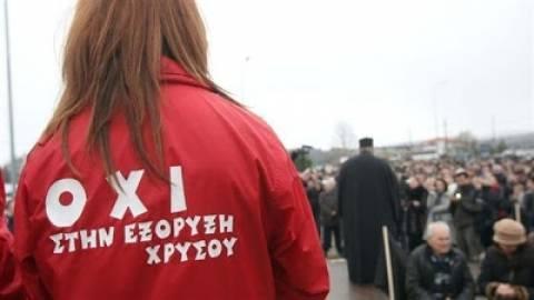 Συγκέντρωση διαμαρτυρίας στον Πολύγυρο κατά των μεταλλείων
