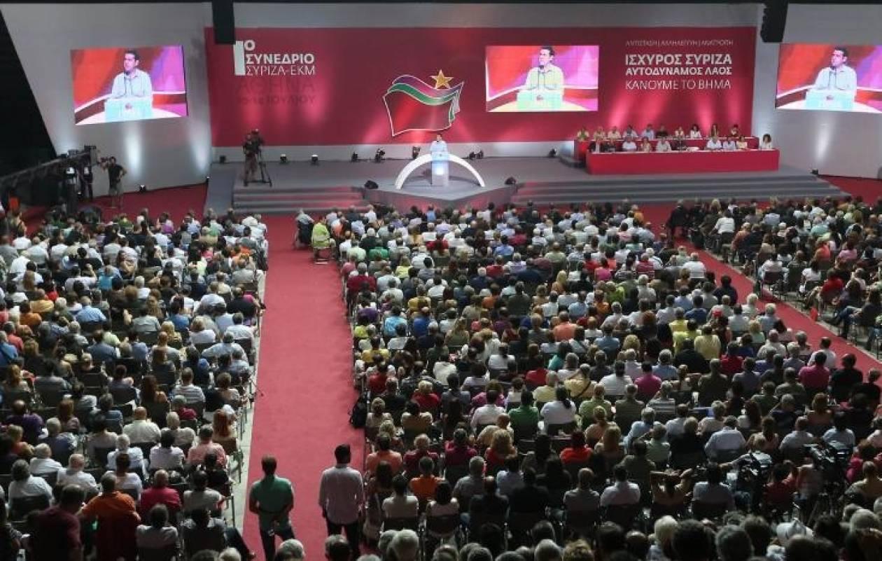 Ικανοποίηση της «Αριστερής Πλατφόρμας» για το συνέδριο του ΣΥΡΙΖΑ