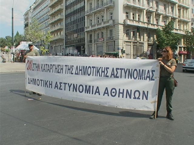 Συνάντηση της ΚΕΔΕ με Στουρνάρα, Μητσοτάκη, Μιχελάκη(pics)