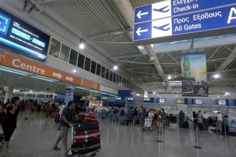 Ακυρώσεις και τροποποιήσεις στις αυριανές πτήσεις της Οlympic Air