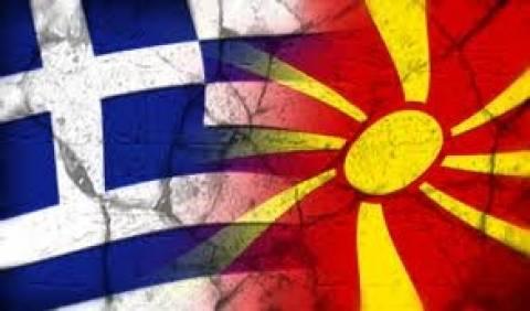 Σκόπια: «Επιθετική εκστρατεία Ομογένειας κατά ονόματος Μακεδονία»